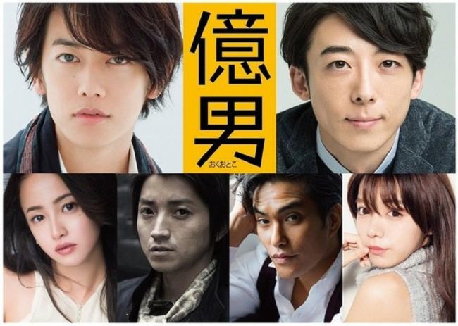 Chẳng hẹn mà gặp, loạt nam thần Nhật Bản sắp cùng đổ bộ màn ảnh khiến fan trở tay không kịp! - Ảnh 8.