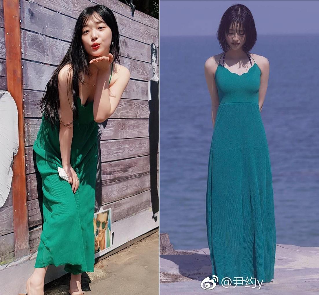 Sulli diện váy tươi tắn là vậy, nhìn sang Thẩm Nguyệt lại chỉ thấy bị dìm thảm thương - Ảnh 8.