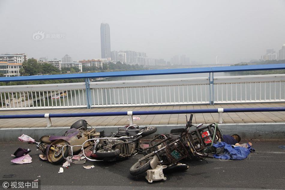 Trung Quốc: Tài xế xe điên đâm chết 6 người, làm bị thương 12 người do mâu thuẫn tình cảm - Ảnh 1.