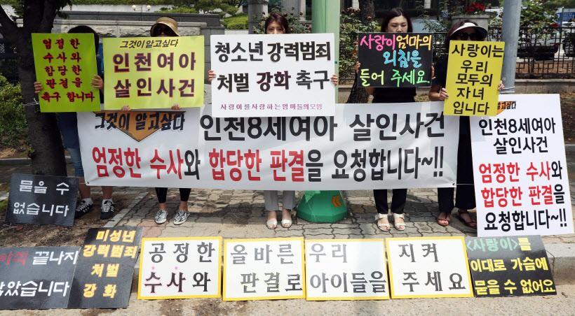 """Vụ án mạng gây rúng động Hàn Quốc: Sát thủ tuổi teen"""" giết bé gái 8 tuổi rồi gửi thi thể cho bạn làm quà sau tin nhắn khoe thành tích rợn người - Ảnh 4."""