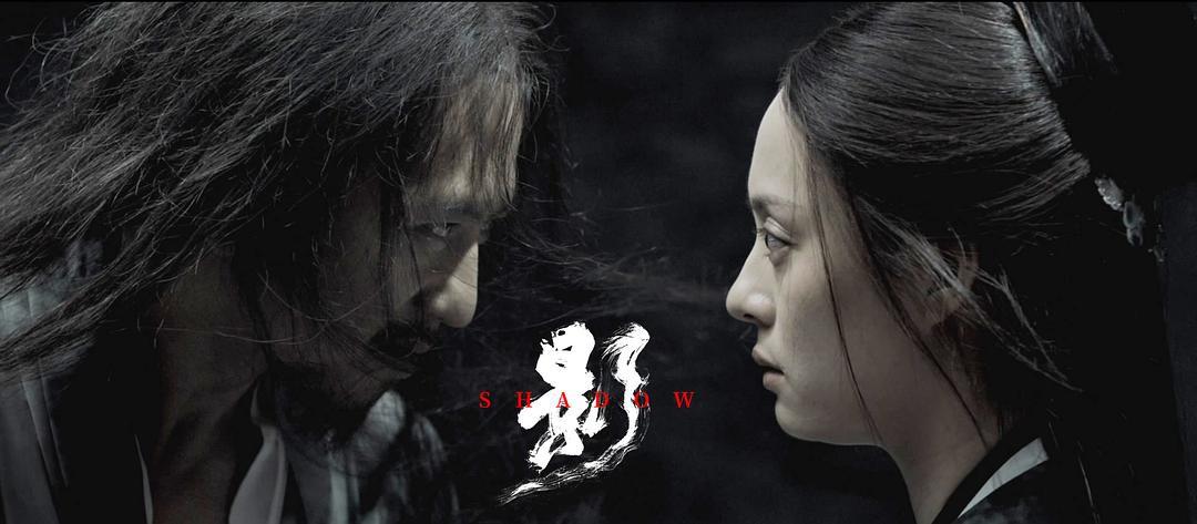 Người hâm mộ kỳ vọng sự trở lại của Trương Nghệ Mưu với bom tấn Shadow sau cú ngã Trường Thành - Ảnh 7.