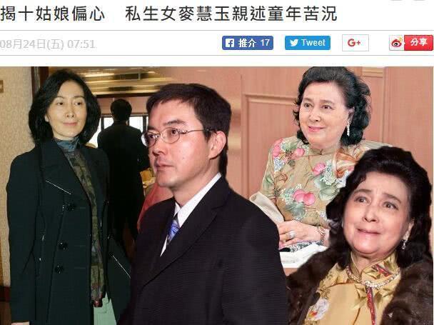 Em gái vua sòng bạc Macau Hà Hồng Sân qua đời, để lại gia tài hàng tỉ đô cùng chuyện tình loạn luân gây sốc dư luận 6