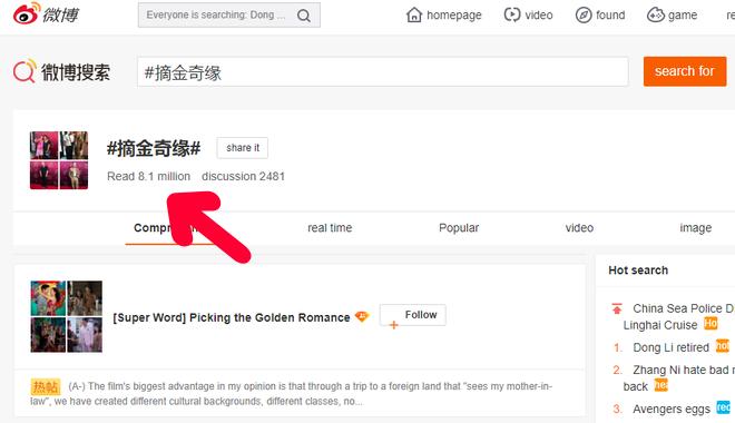 Phim chưa ra, người Trung Quốc đã phàn nàn phim về Rich Kid châu Á thiếu bản sắc - Ảnh 2.
