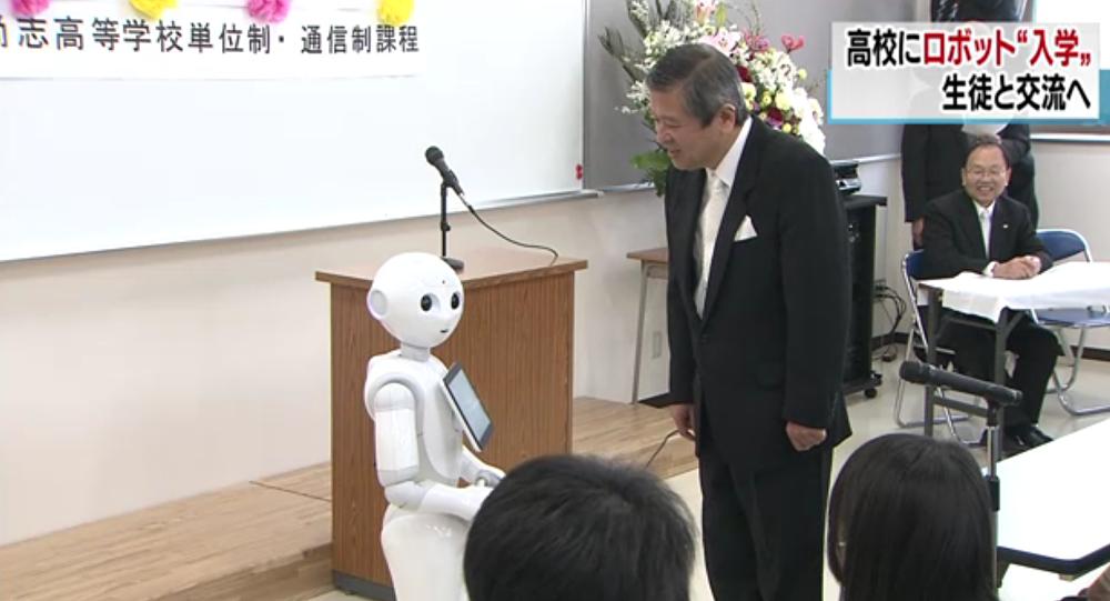 Đi trước nền giáo dục của thế giới, Nhật Bản sẽ dùng robot có trí tuệ nhân tạo để dạy tiếng Anh cho học sinh ở 500 trường học - Ảnh 2.