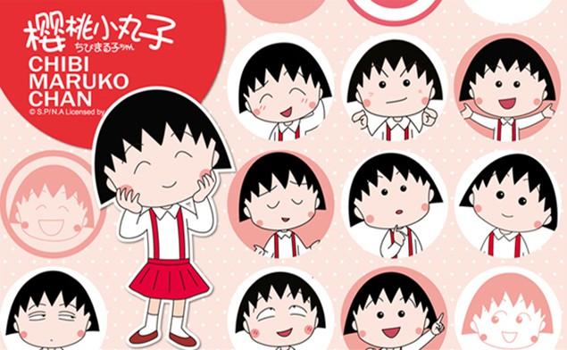 Momoko Sakura - nữ tác giả truyện tranh Nhóc Maruko qua đời ở tuổi 53 - Ảnh 2.
