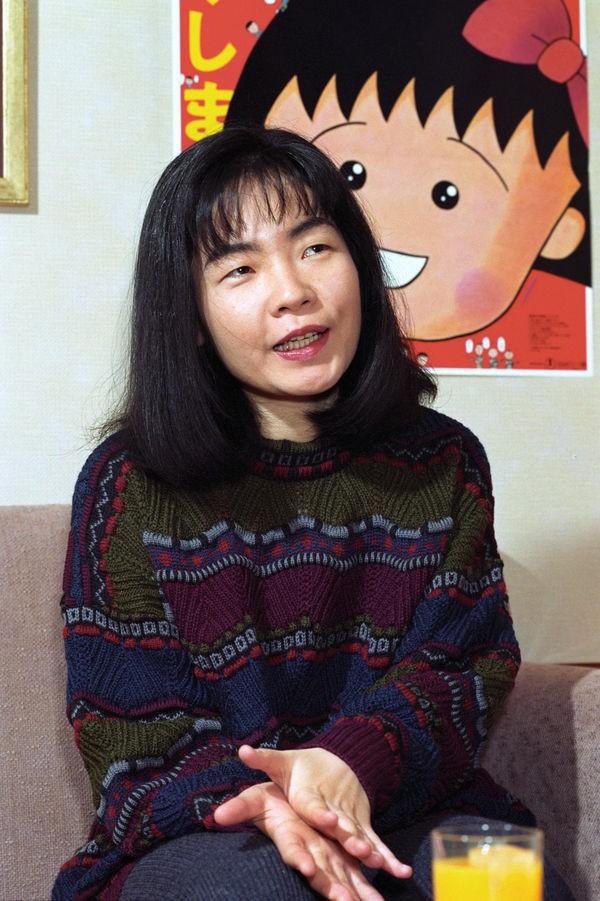 Momoko Sakura - nữ tác giả truyện tranh Nhóc Maruko qua đời ở tuổi 53 - Ảnh 4.
