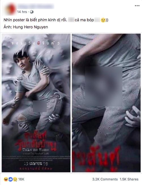 """Sự thật ngã ngửa về tấm poster """"nắm chặt vùng nhạy cảm"""" của phim Thái đang được dân mạng chia sẻ """"điên đảo"""" - Ảnh 2."""