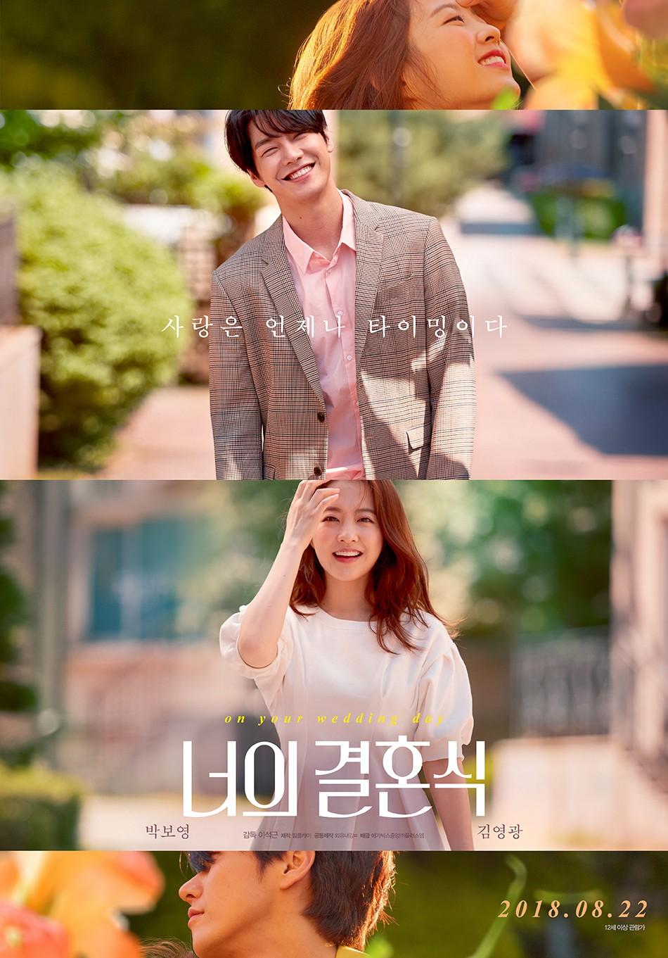 Sau Be with You, khán giả Việt lại sôi sục vì phim tình cảm mới của Park Bo Young - Ảnh 8.