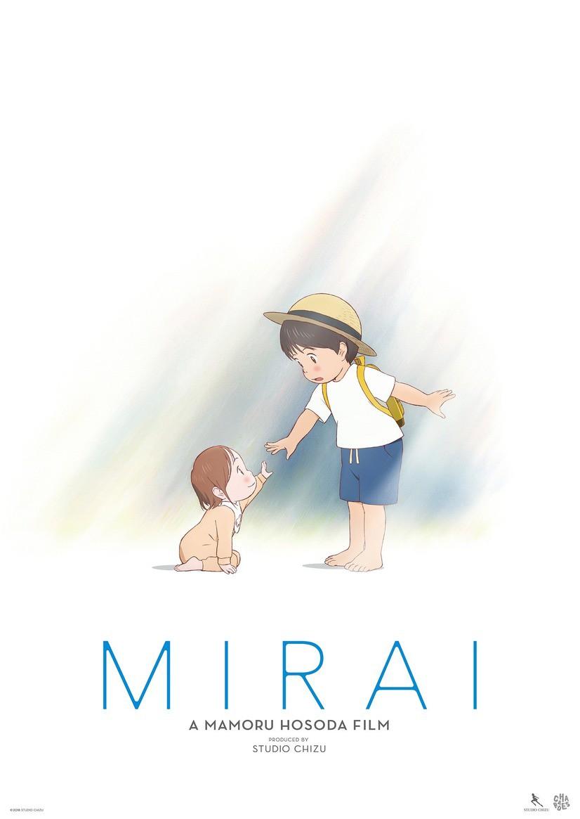 Mirai: Em Gái Đến Từ Tương Lai - Hài hước, dễ thương nhưng đầy tiếc nuối - Ảnh 8.