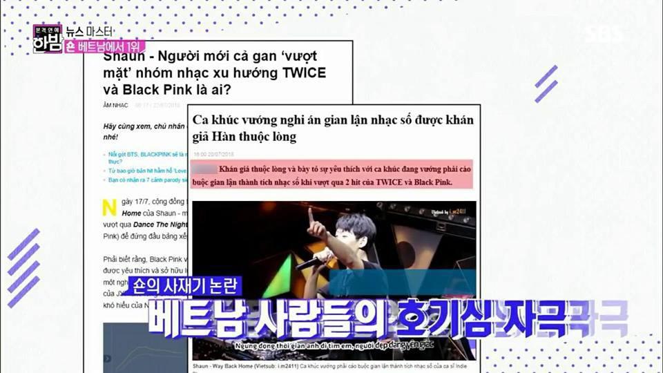 Shaun và siêu hit mùa hè Way Back Home nổi tiếng ở Việt Nam đến mức... lên sóng truyền hình Hàn Quốc - Ảnh 1.