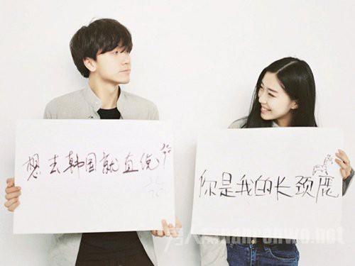 Bùng nổ dịch vụ thử người yêu tại Trung Quốc: cho thuê trai xinh gái đẹp để thử lòng chung thủy của nửa kia - Ảnh 2.