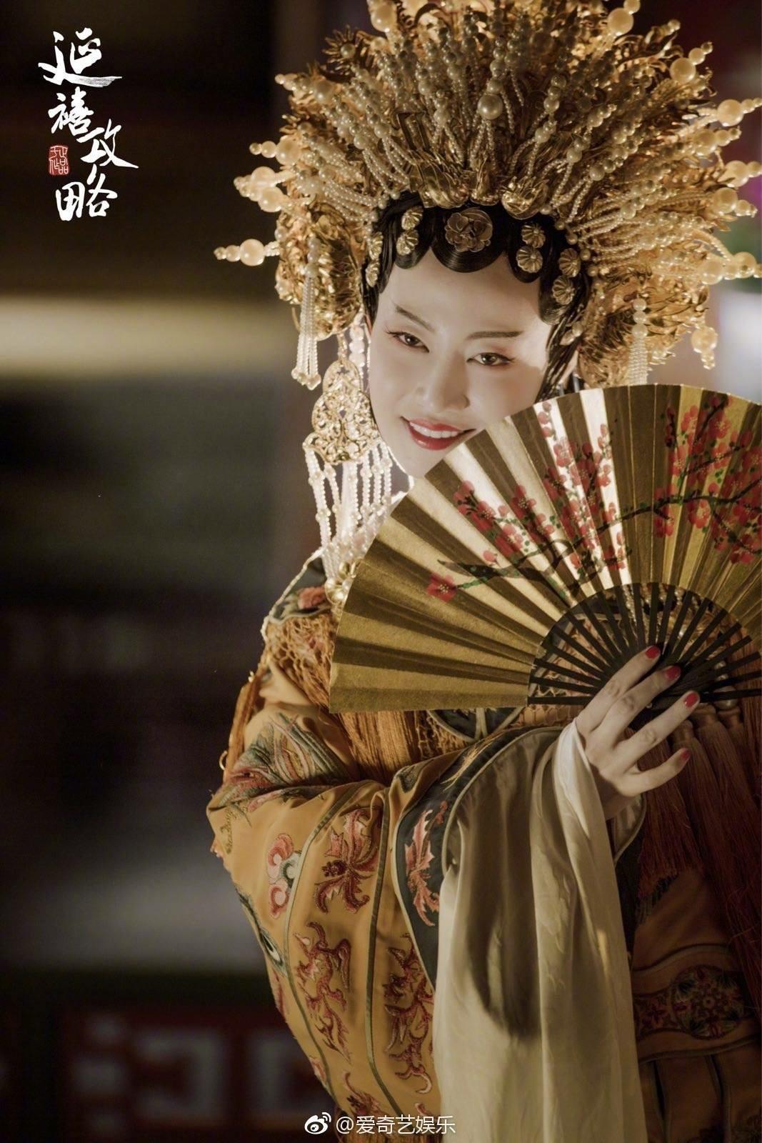 Khán giả như nhìn thấy một con người khác của nàng Cao Ninh Hinh