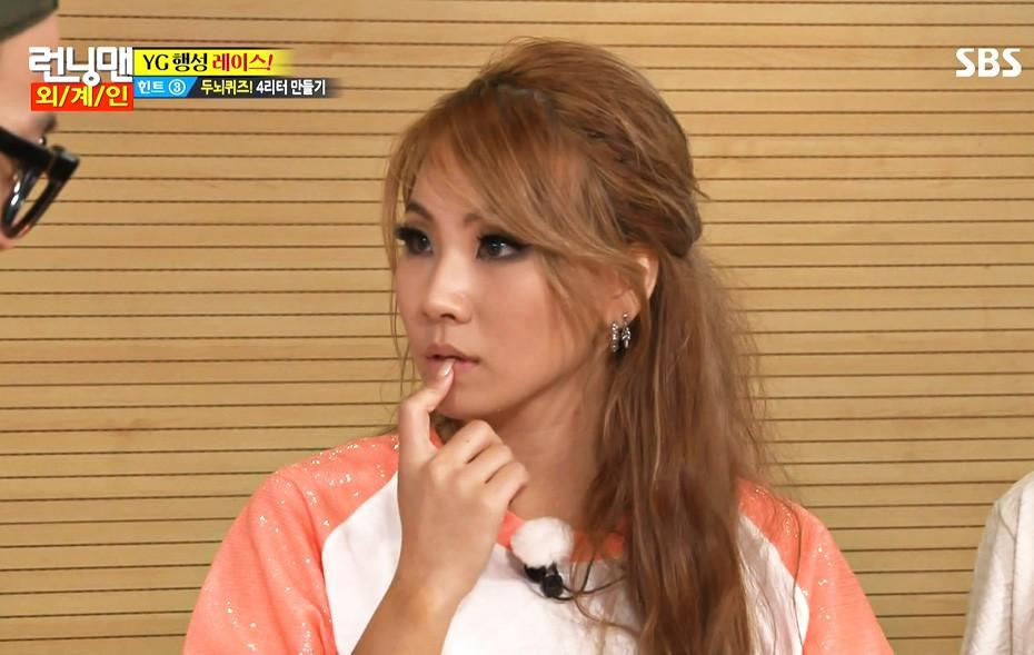 Hành trình nhan sắc CL qua show thực tế trước khi phát tướng, đáng chú ý nhất là ở Running Man - Ảnh 6.