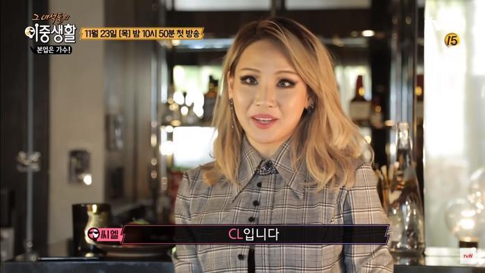 Hành trình nhan sắc CL qua show thực tế trước khi phát tướng, đáng chú ý nhất là ở Running Man - Ảnh 14.