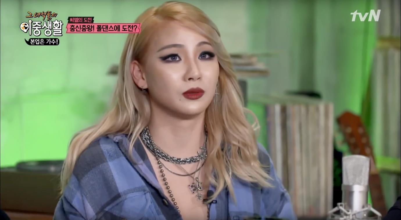 Hành trình nhan sắc CL qua show thực tế trước khi phát tướng, đáng chú ý nhất là ở Running Man - Ảnh 15.