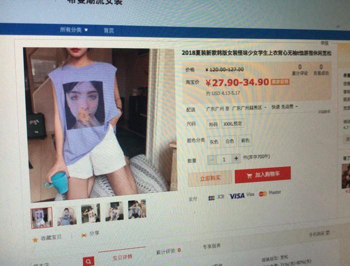 Hot Instagramer người Brazil bất ngờ phát hiện mặt mình được in đầy trên áo phông bán tại Việt Nam và Trung Quốc - Ảnh 3.