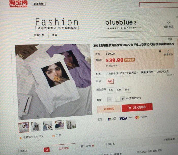 Hot Instagramer người Brazil bất ngờ phát hiện mặt mình được in đầy trên áo phông bán tại Việt Nam và Trung Quốc - Ảnh 2.