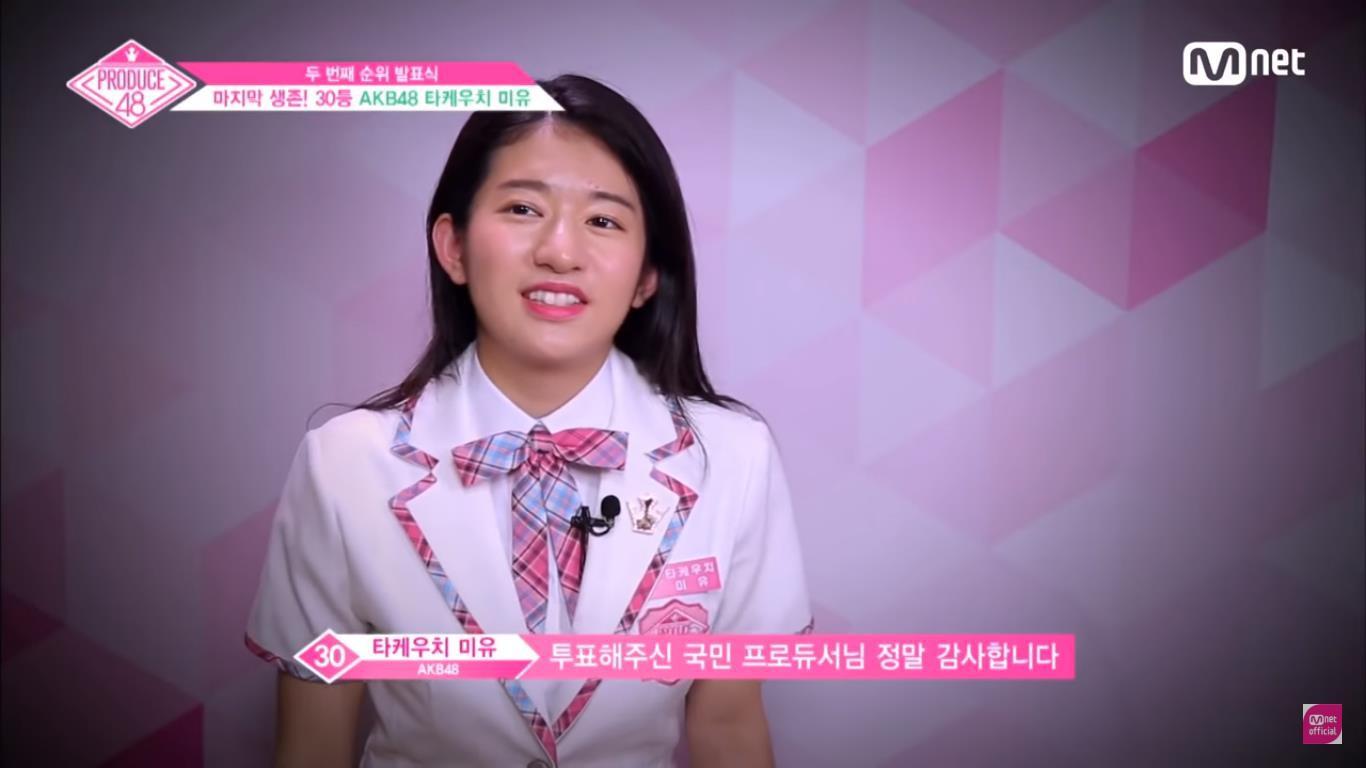Produce 48 tập 8: Loạt ứng cử viên nặng kí rớt hạng thảm hại, bất ngờ với thí sinh đứng nhất - Ảnh 6.