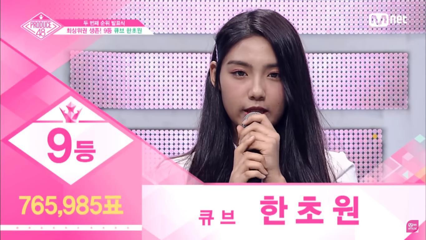 Produce 48 tập 8: Loạt ứng cử viên nặng kí rớt hạng thảm hại, bất ngờ với thí sinh đứng nhất - Ảnh 7.