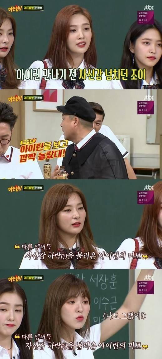 Nhan sắc lộng lẫy của Irene từng khiến các thành viên Red Velvet bị sốc khi lần đầu gặp mặt - Ảnh 1.
