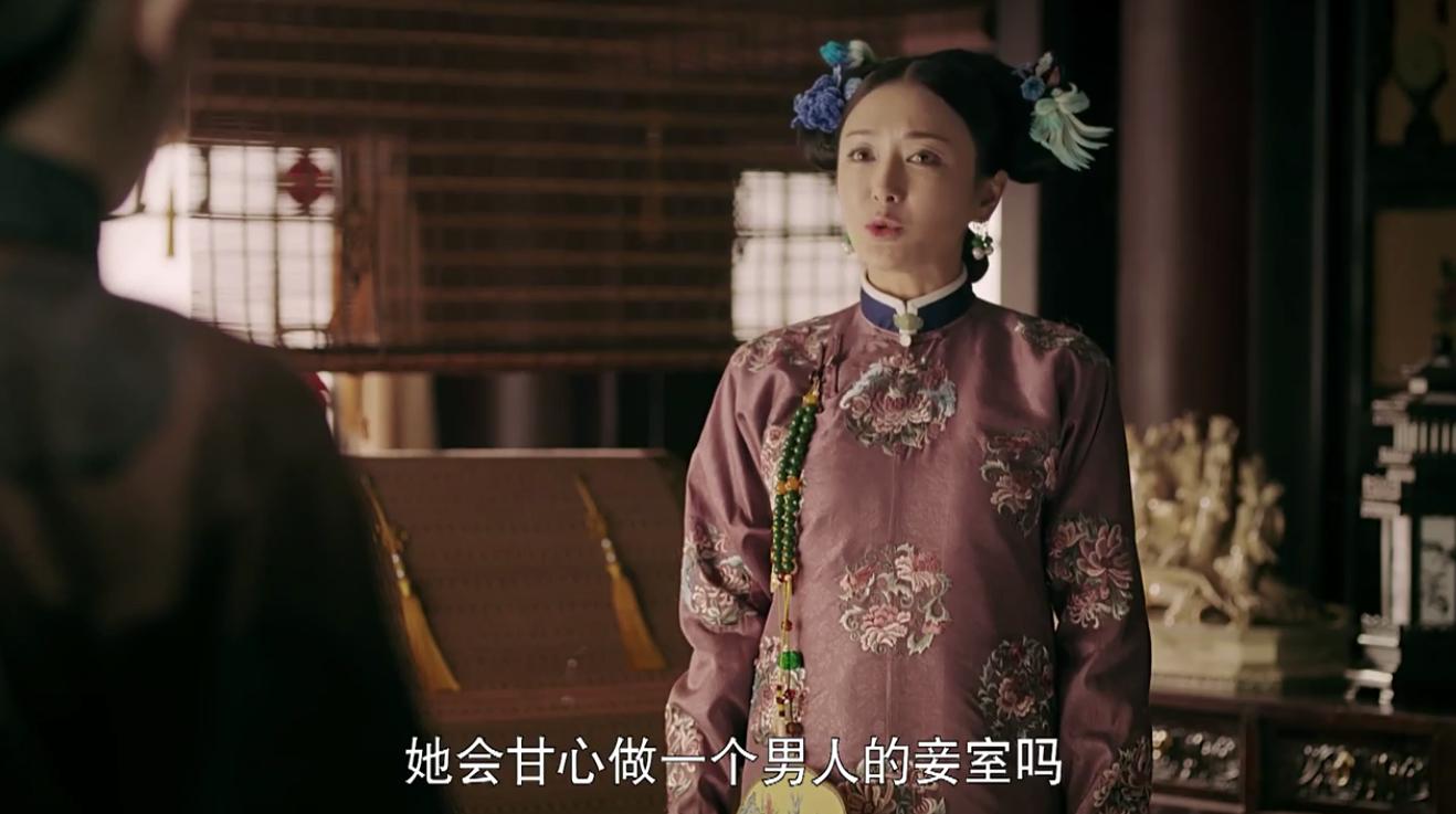 """Mặc cho hoàng hậu liên tục """"hù doạ"""" rằng Anh Lạc sẽ không dễ gì chịu gả cho mình"""