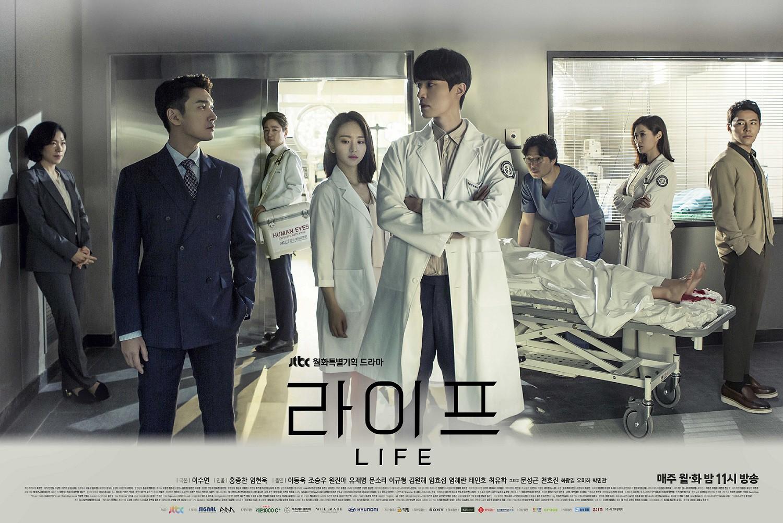 """Phim truyền hình """"Life""""."""