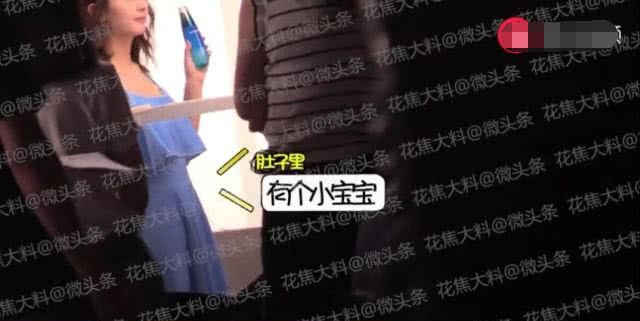 Phùng Thiệu Phong - Triệu Lệ Dĩnh sẽ kết hôn vì đã mang thai - Ảnh 5.