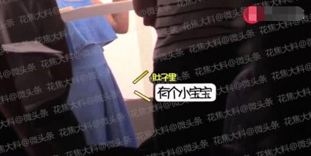 Phùng Thiệu Phong - Triệu Lệ Dĩnh sẽ kết hôn vì đã mang thai - Ảnh 3.