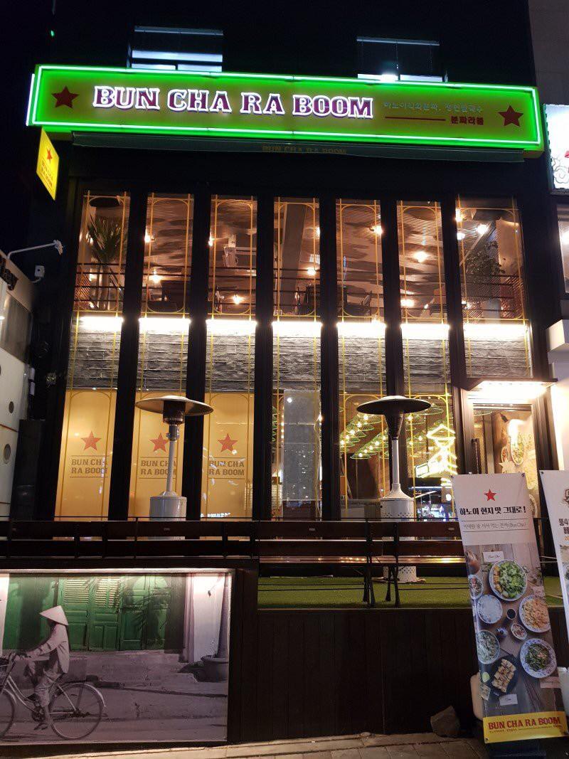 Thật tự hào khi những quán ăn Việt ở Seoul nổi tiếng đến nỗi được lên phim và là điểm hẹn hò của vợ chồng nhà Bi Rain - Ảnh 10.