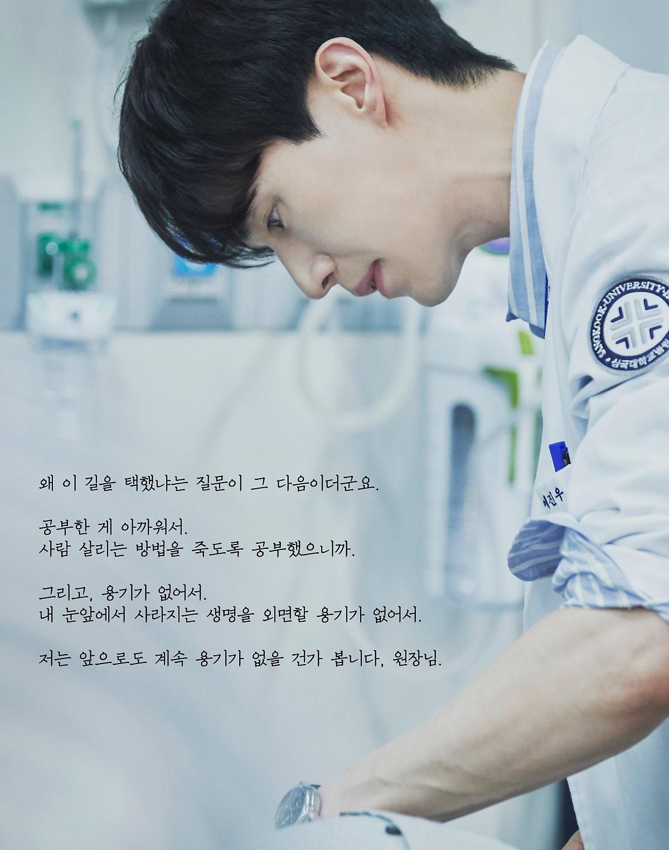 """Nam thần chốn bệnh viện khiến hàng triệu fangirl """"câm nín""""."""