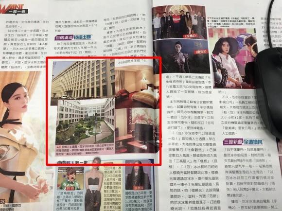 Hình ảnh nhà tù giam giữ Phạm Băng Băng được tiết lộ: Khách sạn 5 sao đầy đủ tiện nghi, camera giám sát 24/24 - Ảnh 1.