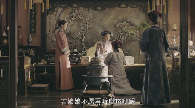 Xem Ngụy Anh Lạc bị hoàng hậu đuổi khỏi Trường Xuân Cung, khán giả lại nhớ đến phim... Tây Du Ký! - Ảnh 10.