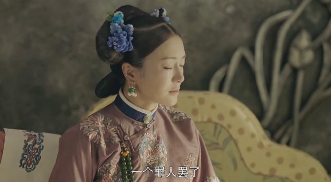 Xem Ngụy Anh Lạc bị hoàng hậu đuổi khỏi Trường Xuân Cung, khán giả lại nhớ đến phim... Tây Du Ký! - Ảnh 7.