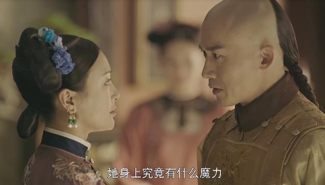 Xem Ngụy Anh Lạc bị hoàng hậu đuổi khỏi Trường Xuân Cung, khán giả lại nhớ đến phim... Tây Du Ký! - Ảnh 9.