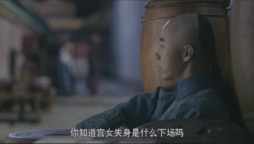 Diên Hi Công Lược: Ngụy Anh Lạc làm loạn nhưng hoàng hậu vẫn bảo vệ- Ảnh 15.