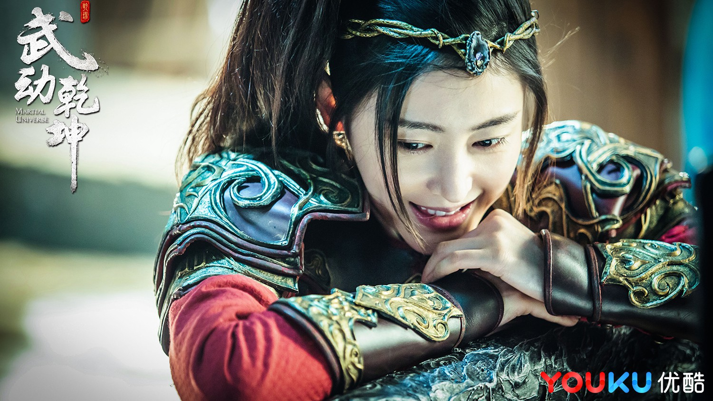 Trương Thiên Ái trong vai cô công chúa cao ngạo Ứng Hoan Hoan