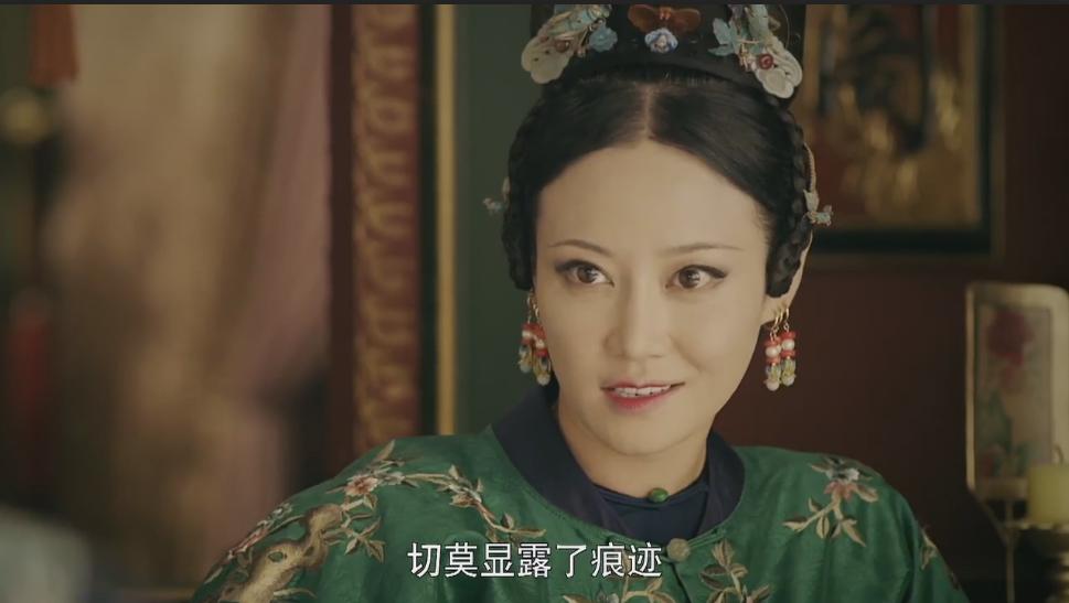 Diên Hi Công Lược: Ngụy Anh Lạc làm loạn nhưng hoàng hậu vẫn bảo vệ - Ảnh 3.