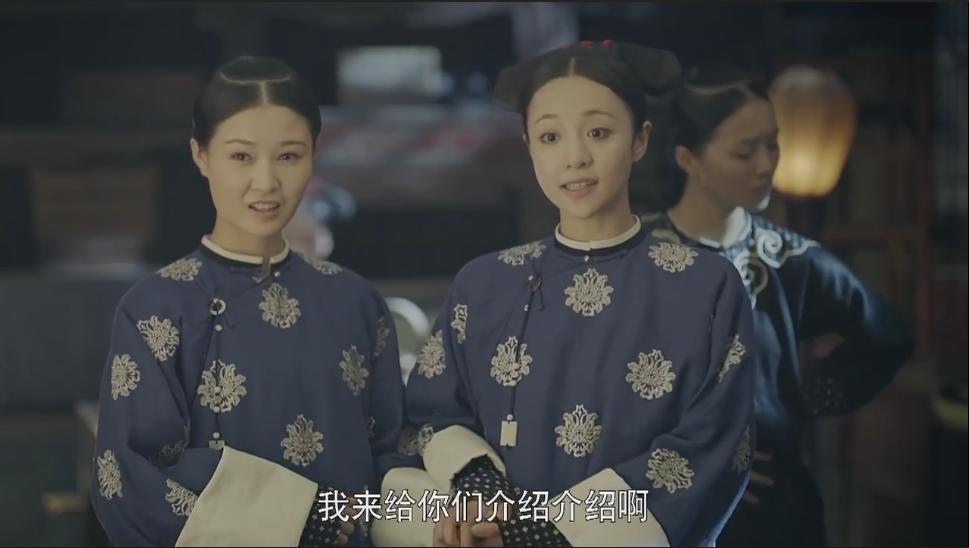 Diên Hi Công Lược: Ngụy Anh Lạc làm loạn nhưng hoàng hậu vẫn bảo vệ - Ảnh 5.