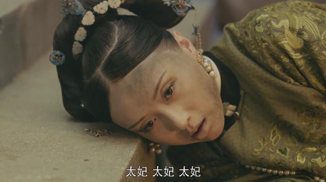 Xem Ngụy Anh Lạc bị hoàng hậu đuổi khỏi Trường Xuân Cung, khán giả lại nhớ đến phim... Tây Du Ký! - Ảnh 4.