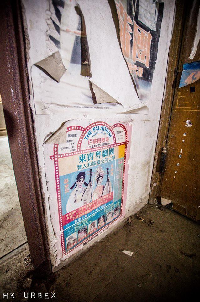 Rạp phim bị bỏ hoang ở Hong Kong: Điểm vui chơi nổi tiếng giờ chỉ còn lại đống đổ nát âm u vì những lời đồn thổi chết chóc - Ảnh 7.