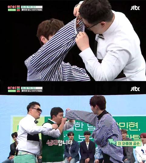 Mỹ nam được cả Produce 101 theo đuổi của Wanna One: Ưa sạch sẽ, thích skinship nhưng... ế bền vững - Ảnh 11.