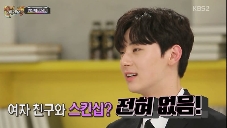 Mỹ nam được cả Produce 101 theo đuổi của Wanna One: Ưa sạch sẽ, thích skinship nhưng... ế bền vững - Ảnh 18.