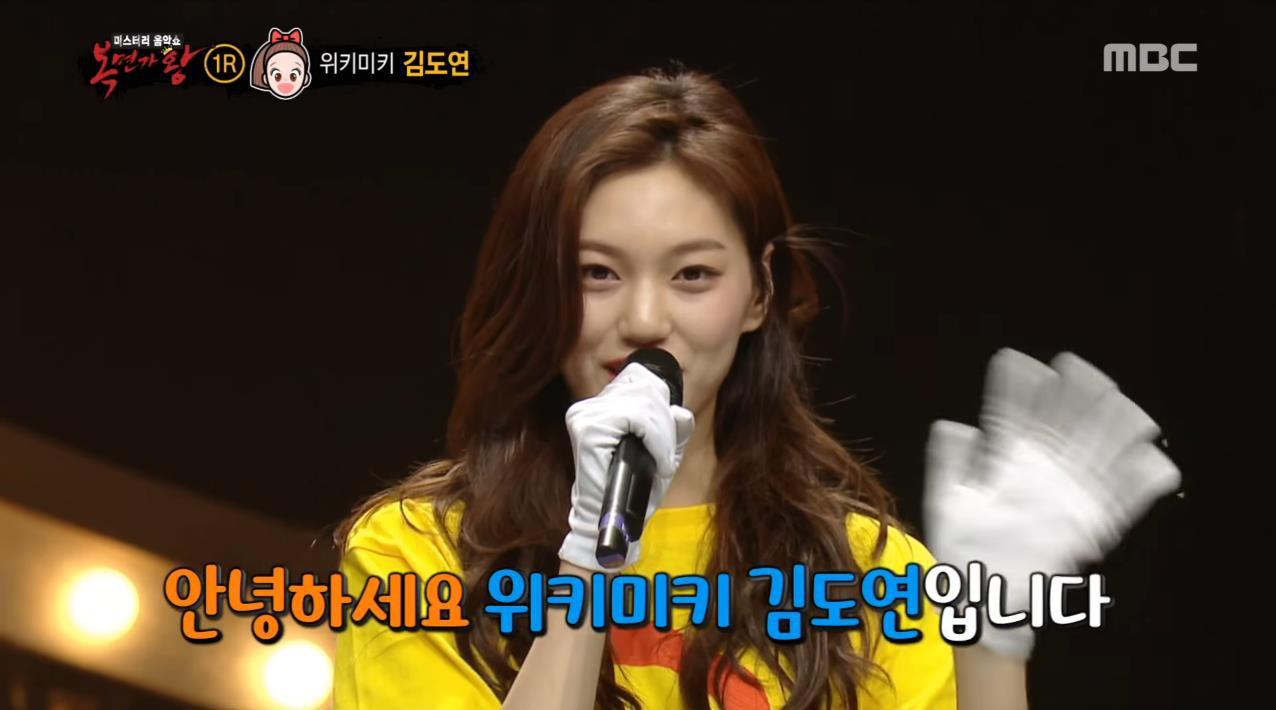 Nữ Idol có thân hình chuẩn người mẫu sớm dừng chân khi tham gia show hát giấu mặt - Ảnh 4.