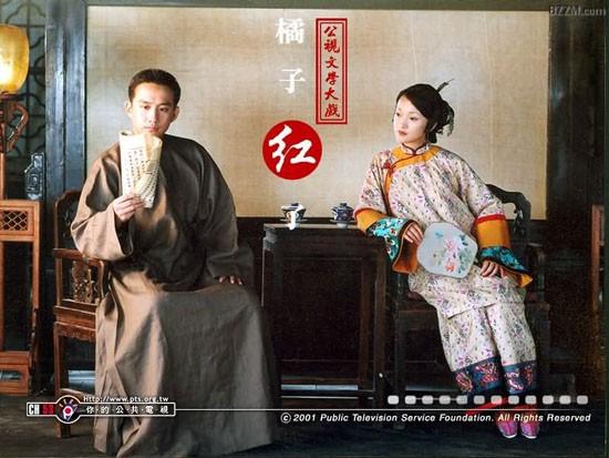 Nếu say mê 3 bộ phim Trung Quốc này, chứng tỏ bạn đã không còn trẻ lắm rồi đấy! - Ảnh 7.