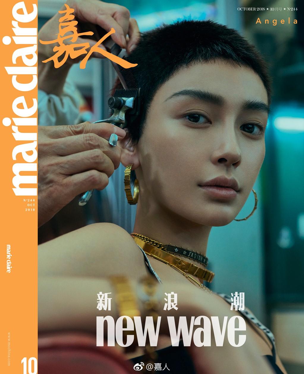 Lần đầu tiên để tóc ngắn đến thế, Angela Baby khiến fan bấn loạn: người khen xinh, người lại chê giống Huỳnh Hiểu Minh - Ảnh 5.