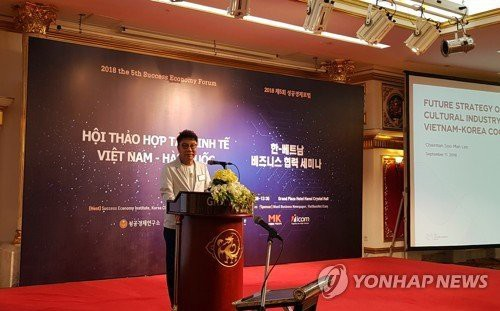 Dân Hàn dậy sóng vì SM mở chi nhánh tại Việt Nam: Hết Park Hang Seo, Hậu duệ mặt trời, giờ lại đến SM? - Ảnh 2.