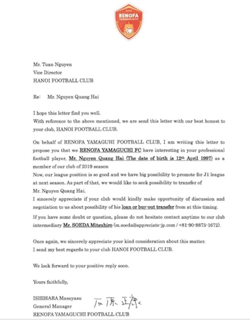 CLB Nhật Bản là đội bóng chính thức đầu tiên đặt vấn đề chiêu mộ Quang Hải - Ảnh 1.