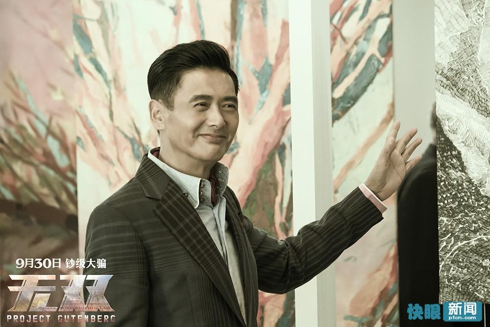 Điện ảnh Hoa ngữ tháng 9 gây choáng với sự đổ bộ của dàn sao TVB đình đám một thời - Ảnh 16.