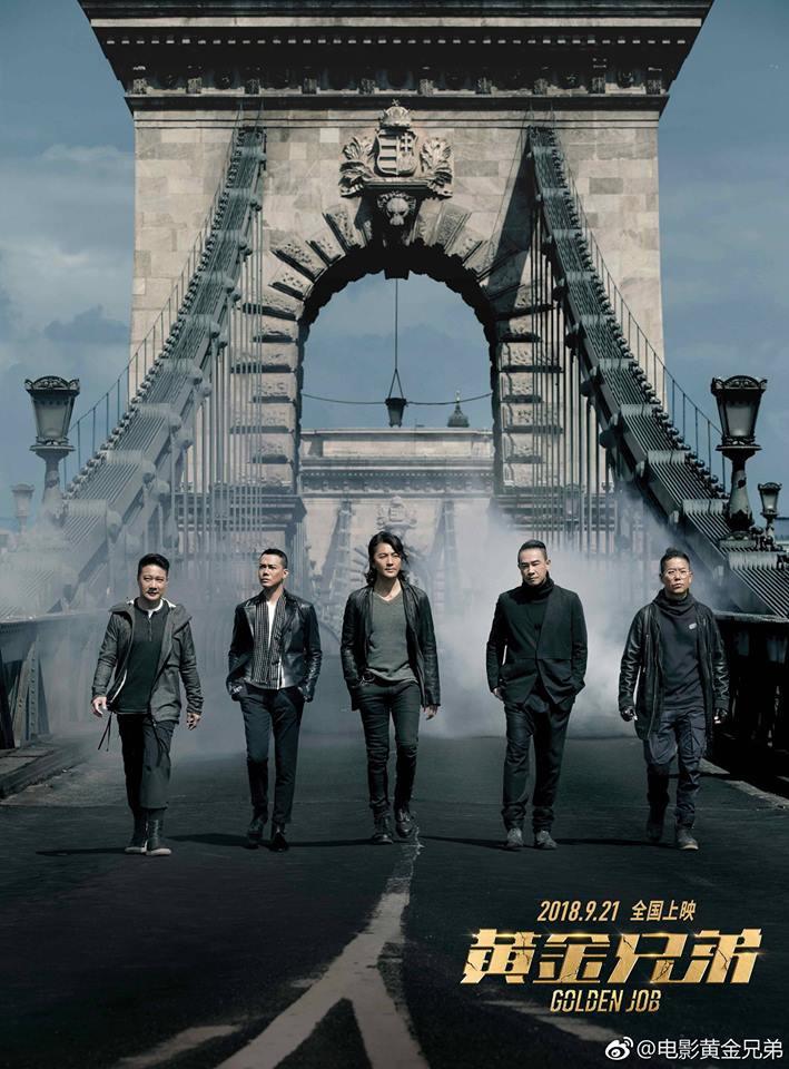Điện ảnh Hoa ngữ tháng 9 gây choáng với sự đổ bộ của dàn sao TVB đình đám một thời - Ảnh 24.