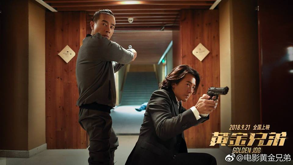 Điện ảnh Hoa ngữ tháng 9 gây choáng với sự đổ bộ của dàn sao TVB đình đám một thời - Ảnh 23.